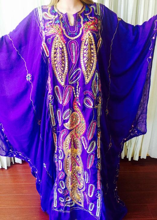 Peacock Khaleegy
